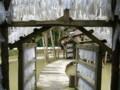水と土の芸術祭 2009-Fifteen Degrees South'(西蒲区・福井)1226-03