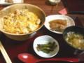 丼や いし井(新潟市中央区本町通6)のあぶり親子丼・1109