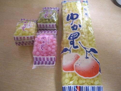 明治屋ゆか里店の新潟銘菓柚香里・1205-01
