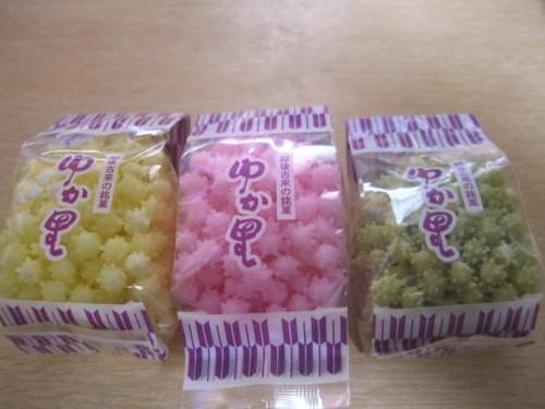 明治屋ゆか里店の新潟銘菓柚香里・1205-02