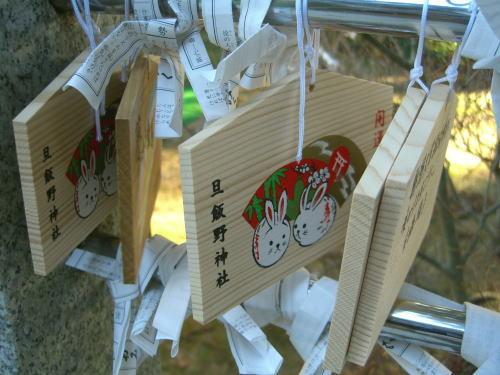 旦飯野神社(阿賀野市)-20110106