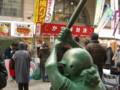 食の陣・当日座2011の「佐渡天然ブリカツ丼」01