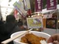 食の陣・当日座2011の「佐渡天然ブリカツ丼」03