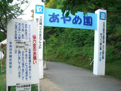 f:id:kajiakira:20110624151818j:image