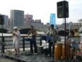 萬代橋サンセットカフェ20110723・古沢和良グループ03
