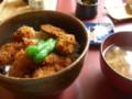 とんかつぽるく(新潟市西区善久)のかつ丼