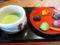 江口だんご本店[長岡市]のお抹茶セット(五色団子)