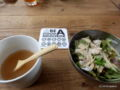 ランチのスープ×サラダ@AMG kitchen[新潟市秋葉区]