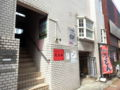 NJS会場:お食事処&Cafe 本町通八[新潟市中央区本町通八番町1304-2 アビ