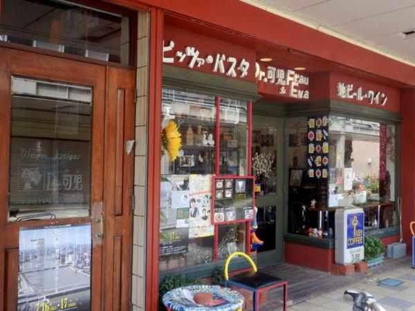 NJS会場:ドクター可児[新潟市中央区一番堀通町685−4(025-223-0851