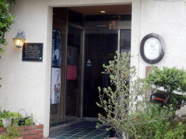 NJS会場:コーヒーショップ 器[新潟市中央区営所通一番町329(025-229-523