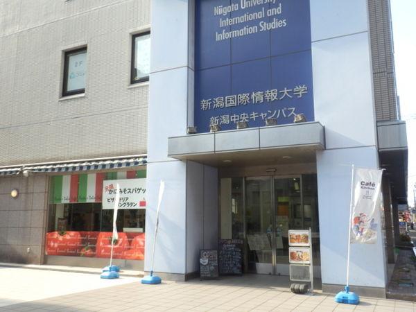 NJS会場:新潟国際情報大学新潟中央キャンパス[新潟市中央区上大川前