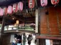 新潟三大高市・蒲原神社「蒲原まつり」の神事「御託宣」2016