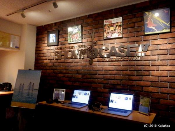 RYUTist presents「日本海夕日ラインフェスティバル」201609