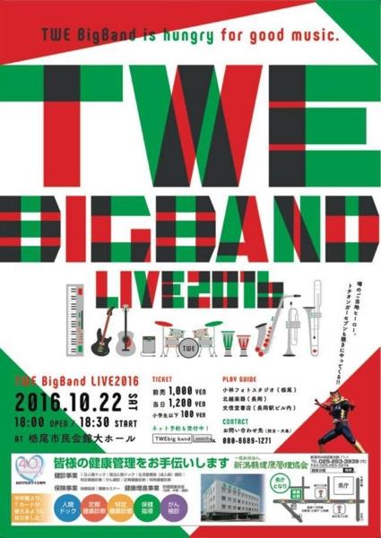 TWE BigBand LIVE 2016