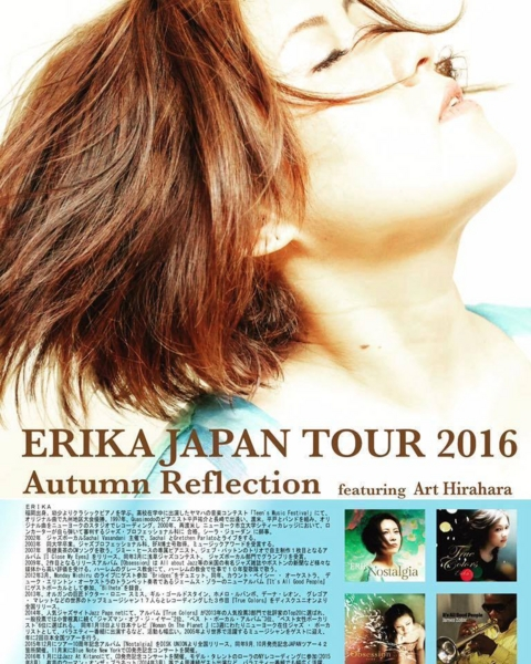 Erika Japan Tour 2016 Autumn Reflection【器(新潟市中央区)】