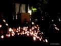 宵の竹灯籠まつり【第15回・2016年10月】