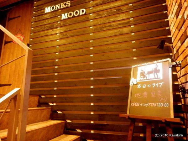 地濃里美(p)&ゲスト@Monk's Mood Jazz Club(12/20)
