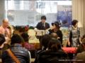 吉田睦With Sekt@新潟国際情報大学新潟中央キャンパス【新潟JS-29th】