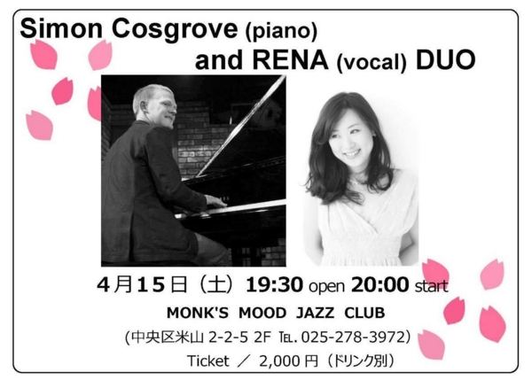 Simon Cosgrove & RENA DUO@MONK'S MOOD JAZZ CLUB