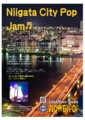 「Niigata City Pop Jam」シティポップセッション