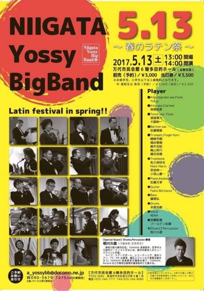NIIGATA YOSSY BIG BAND ~春のラテン祭り~ 201705