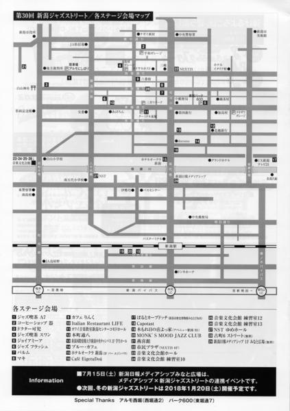 第30回新潟ジャズストリート01-20170715-16
