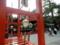 白山神社・風鈴まつり2017[新潟市中央区]