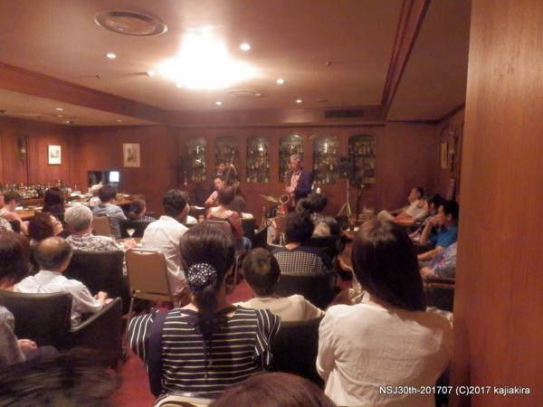 ザ・ジャズ・ハプニング@ホテルオークラ 新潟 3Fバー エジンバラ(古