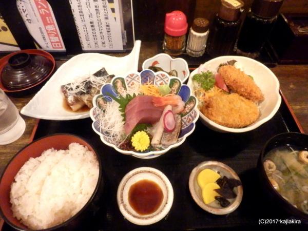 日替わり・豊漁ランチ@居食亭ほうせい丸(聖籠町藤寄)