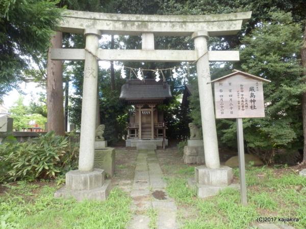 諏訪神社境内「厳島神社(御祭神:市杵島姫命)」