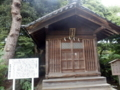 諏訪神社境内「五十志霊神社」