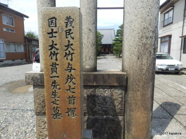 義民与茂七首塚[金剛山 光正寺](長岡市中之島)