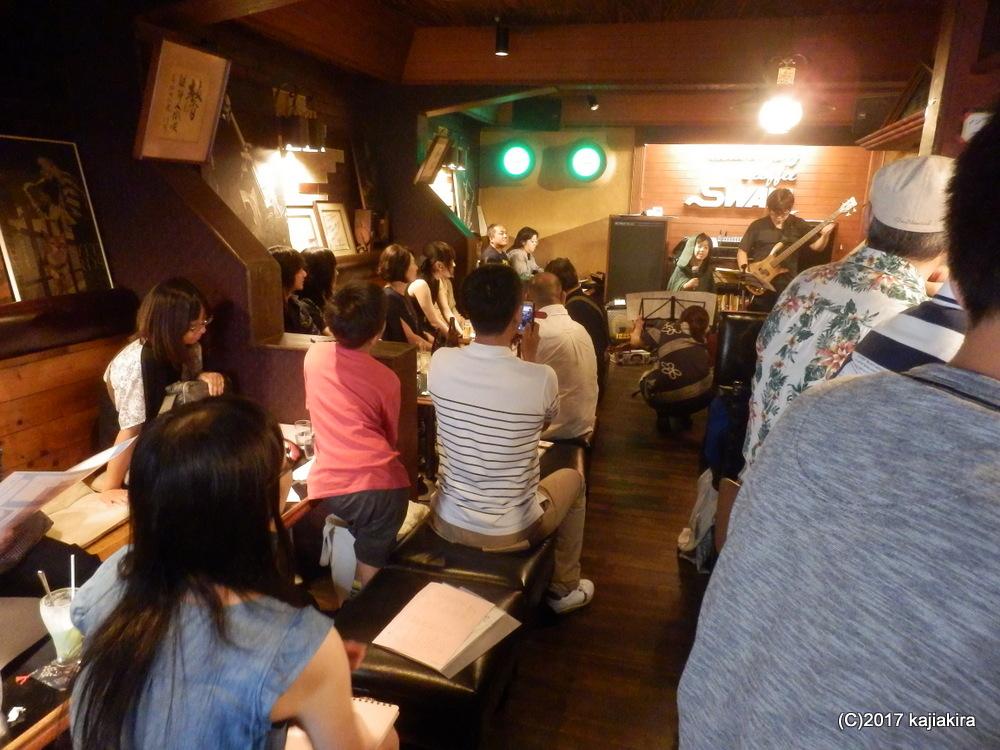 フリービー音楽教室・発表会@ジャズ喫茶スワン2017(8/27)