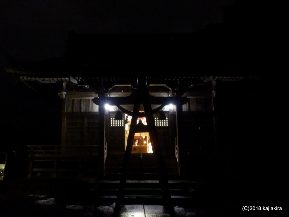 日光社(新発田市上今泉1551)