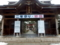 新発田・諏訪神社へ参拝(神社仏閣巡り2018、その2)