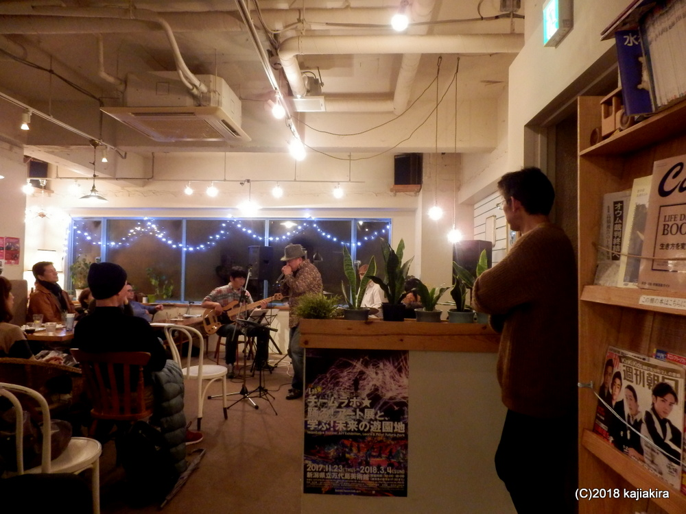 薫 Samples with 伊藤博之@ブルー・カフェ★第31回新潟ジャズストリート