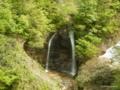 十日町市の指定文化財「中手の黒滝」