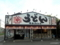 角中うどん本店(新潟市東区中野山)の、「冷し台湾まぜうどん」
