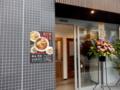 「麺処清水 新潟駅前店」が6月15日(金)オープン