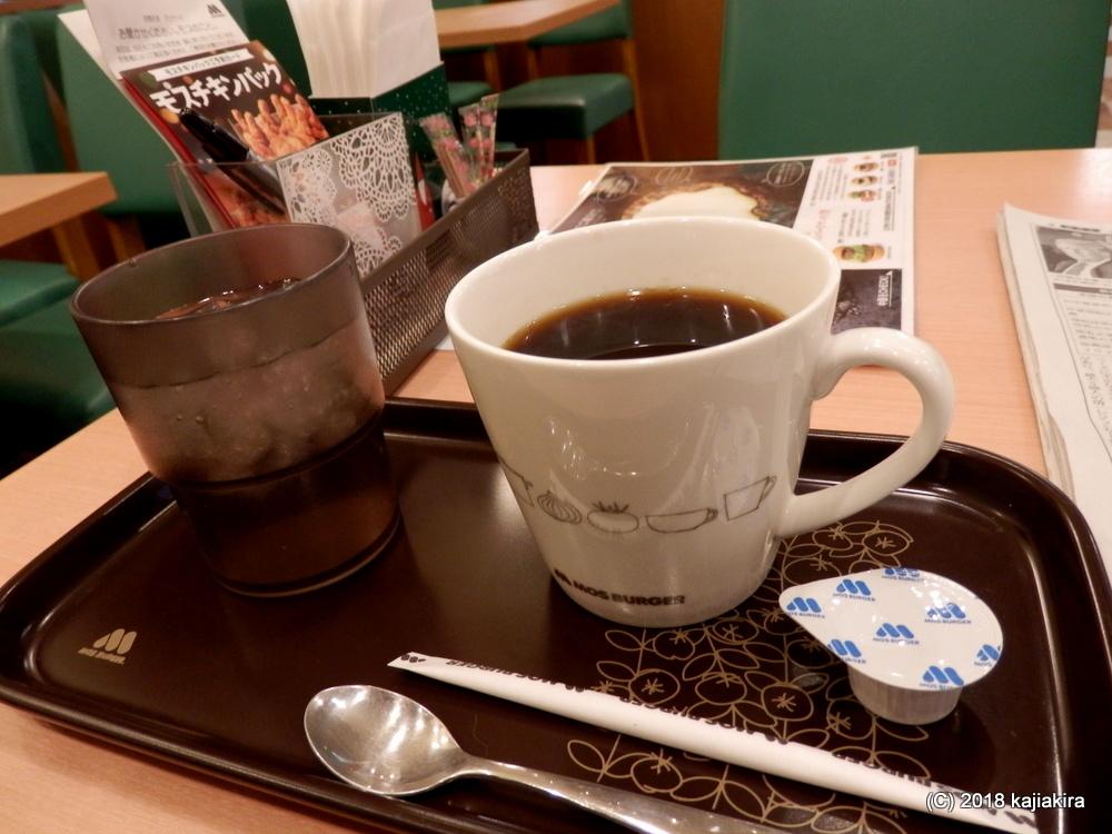 新潟市秋葉区の某ファーストフード店