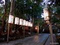 慌しい2018年末に、越後一宮「彌彦神社」へ参拝