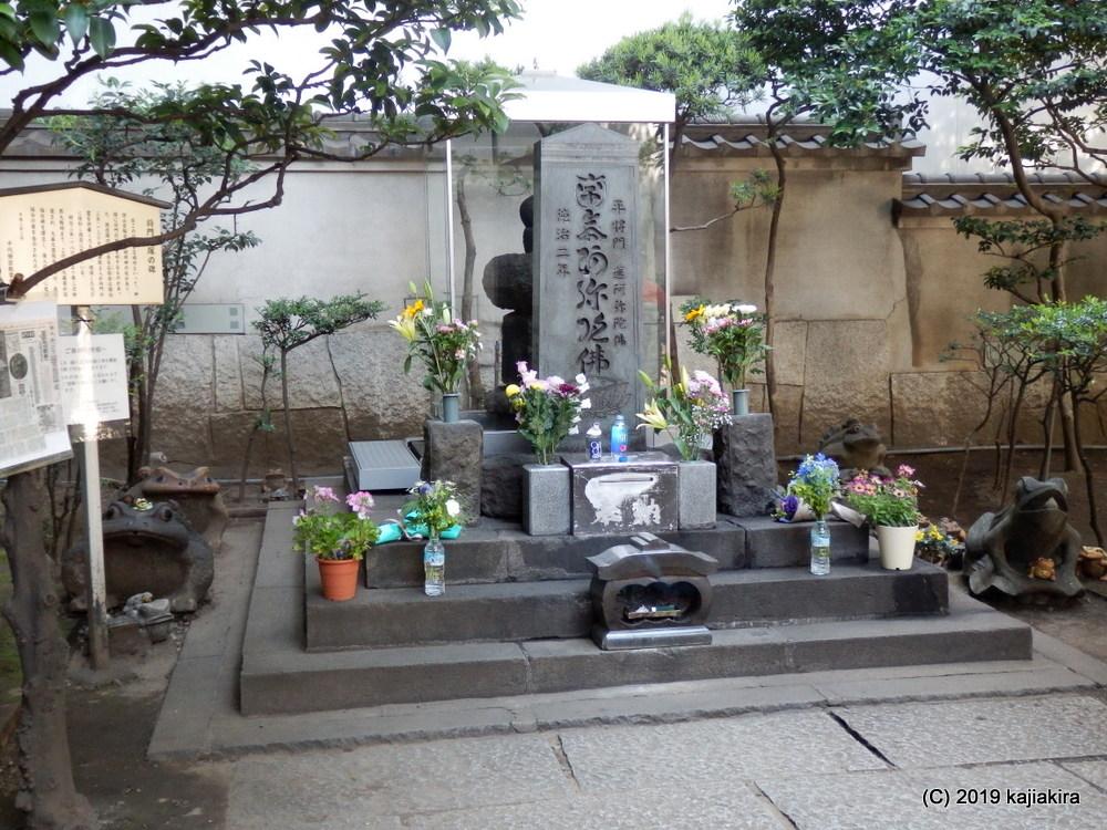 東京遠征のついでに皇居周辺の神社史蹟巡り[2019年05月]