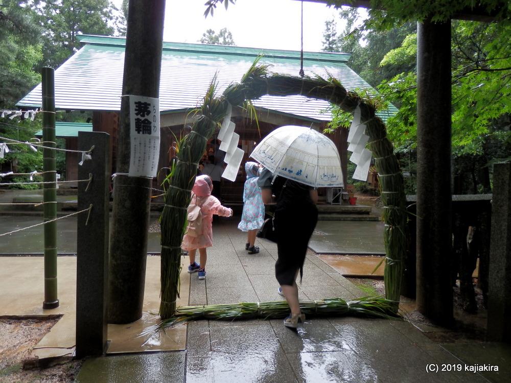 旦飯野神社「夏越の大祓」2019