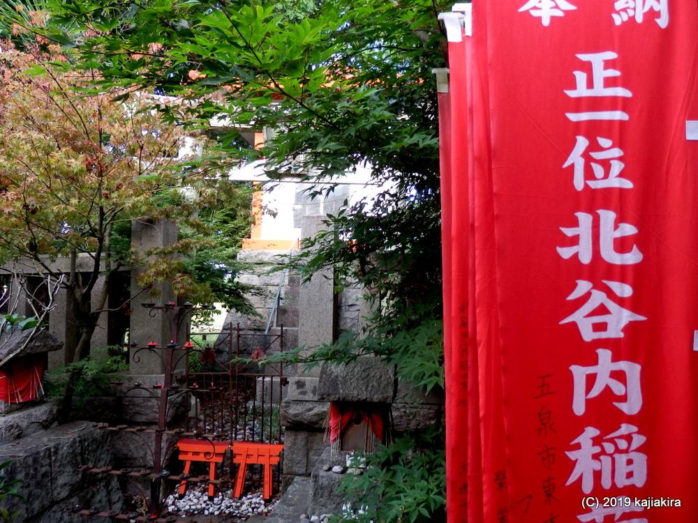 北谷内稲荷神社 奥の院(新発田市下興野)