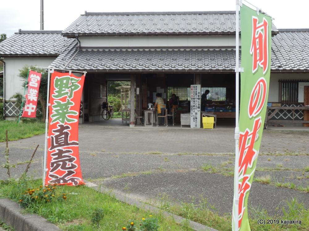 米倉ねむの木の市(新発田市米倉203-73)
