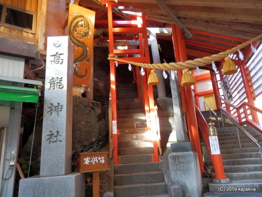 蓬平温泉開湯伝説に登場する高龍大神を祀る「高龍神社」(長岡市蓬平町)