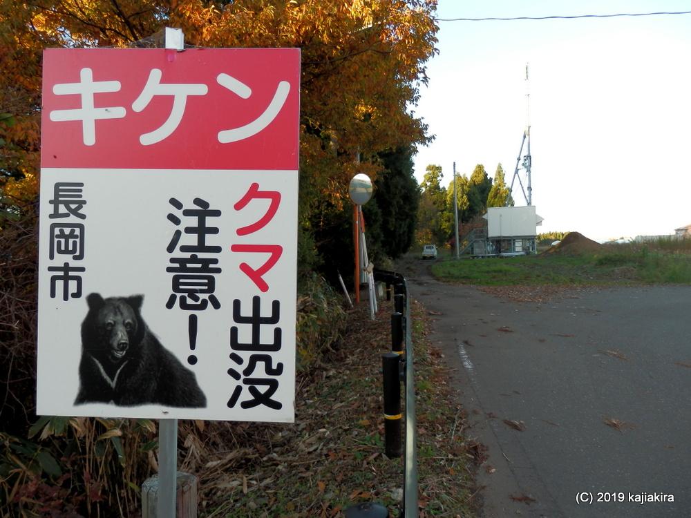 宝徳山稲荷大社(長岡市)奥の院