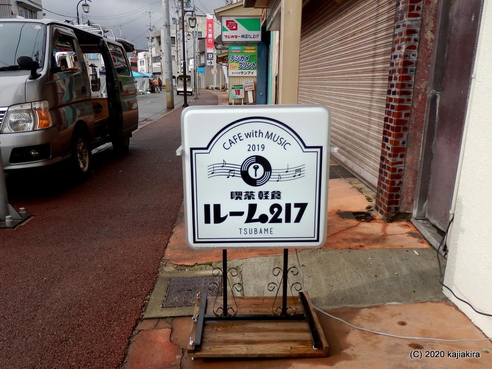 長岡市まで遠征「神社巡り」で偶然、燕と長岡でカレー三昧