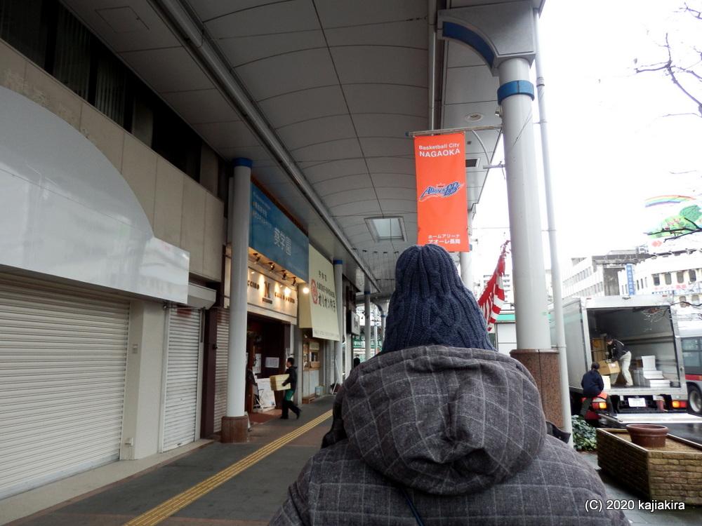 2020年冬も並んだよ「美松・創業祭サンキューまつり」(長岡市)